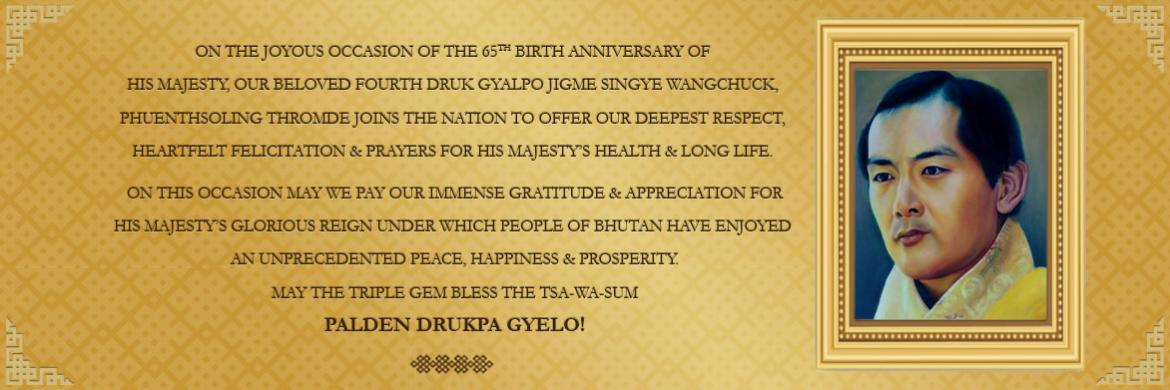 65th Birth Anniversary of His Majesty the 4th Druk Gyalpo
