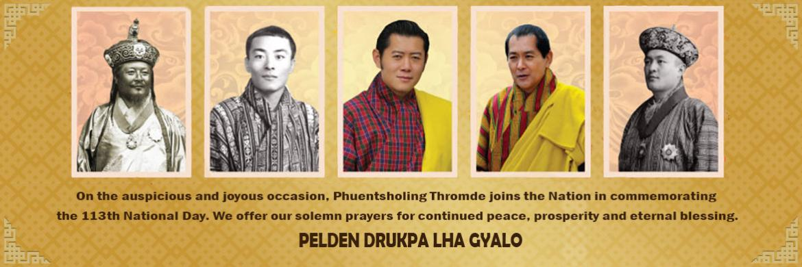 113th National Day Phuentsholing Thromde